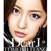 【特典生写真付き】Dear J(Type-B)(DVD付)[初回仕様 抽選券/封入生写真付き]