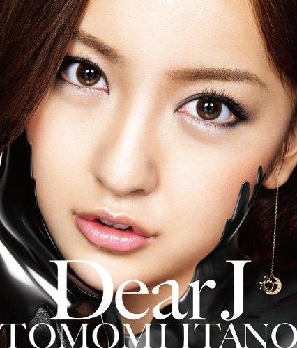 【特典生写真付き】Dear J(Type-B)(DVD付)[初回仕様 抽選券付き]