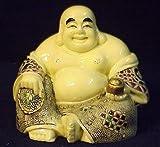 "3.5"" Chinese Happy Sitting Buddha Holding Gold Ingot Statue Figurine Sculpture"