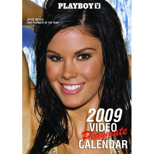 february calendar 2009. Calendar.2009.