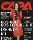 CAPA(キャパ) 2016年 03 月号 [雑誌]