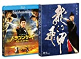 hSQ[g  [Blu-ray]