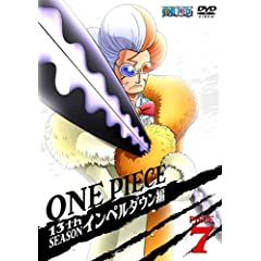 ONE PIECE �����s�[�X 13th�V�[�Y�� �C���y���_�E���� piece.7 [DVD]