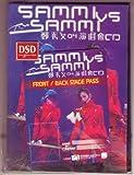 Sammi Cheng - 2004 Live Concert (Hong Kong Edition)