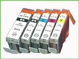 BCI-7e+9BK インクタンク 5色マルチパック/キャノン[Canon]互換インクカートリッジ