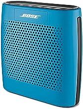Bose SoundLink Color ポータブルワイヤレススピーカー Bluetooth対応 ブルー SLink Color BLU 国内正規品