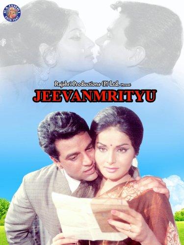 Jeevan+Mrityu