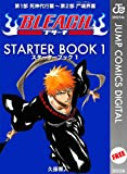 BLEACH���֥���� STARTER BOOK 1 (�����ץ��ߥå���DIGITAL)
