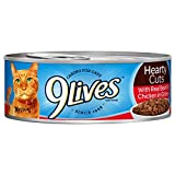9Lives Hearty Cuts With Real Beef & Chicken In Gravy