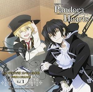 Pandora Hearts:Djcd 1