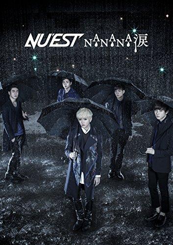 NA.NA.NA.涙(初回生産限定盤A)(DVD付)