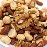 極上 ミックスナッツ 4種類のナッツ 1kg入り (チャック袋)