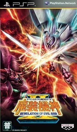 Super Robot Taisen OG Saga: Masou Kishin II - Revelation of Evil God