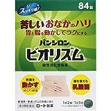 【第3類医薬品】パンシロンビオリズム健胃消化整腸薬 84錠 ランキングお取り寄せ