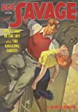 The Secret in the Sky/The Giggling Ghosts (Doc Savage (Nostalgia Ventures)) (1932806938) by Robeson, Kenneth