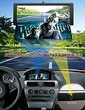 (L0401M)日立スクリーン★10.2インチバックミラーモニター/ルームミラーモニター★3色選択可