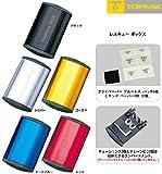 トピーク(TOPEAK)レスキュー ボックス TOR0320【携帯ツール】