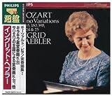 モーツァルト : ピアノ変奏曲集
