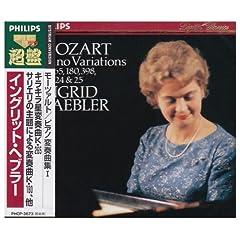 CD イングリッド・ヘブラー独奏 モーツァルト : ピアノ変奏曲集の商品写真