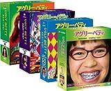 アグリー・ベティ (シーズン1-4) コンパクト BOX 全巻セット [DVD]