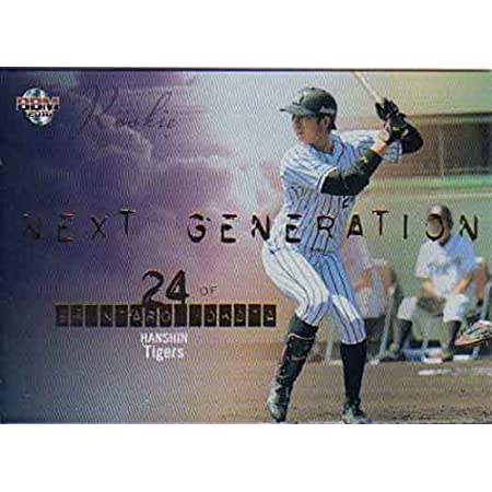 BBM2016 ベースボールカード ルーキーエディション NEXT GENERATION No.NG09 横田慎太郎