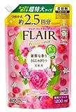 【大容量】フレアフレグランス 柔軟剤 フローラル&スウィートの香り 詰替用 1200ml(約2.5回分)