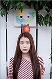 成海璃子 [2012年 カレンダー]