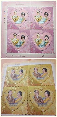 1x Genuine Collectible new THAILAND'S STAMP - Thailand 60th Royal Wedding Anniversary#147