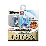 カーメイト 車用 ハロゲン GIGA パワーフォーカス H4 4200K BD24