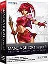 Manga Studio Debut 4 (Win/Mac)