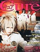 Cure (キュア) 2012年 03月号 [雑誌]()