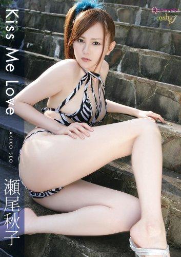 Kiss Me Love/瀬尾秋子 [DVD]