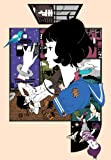 The Tatami Galaxy [DVD]