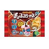 Kracie Popin Cookin Diy Choco Cornets 'Chococorne' Cream Puffs