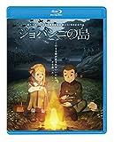 ジョバンニの島 Blu-ray[Blu-ray/ブルーレイ]