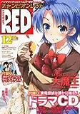 チャンピオン RED (レッド) 2012年 12月号 [雑誌]