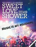 SWEET LOVE SHOWER (スウィート ラブ シャワー) 2014年 12月号 [雑誌]