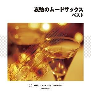 Hiromi Sano Sax Mood 2Cd (2010)