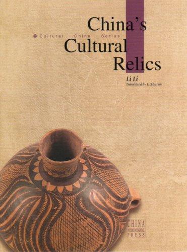 chinas-cultural-relics