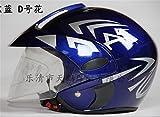 SHINA 新着 キャンディの漫画のスタイル モトクロス ヘルメット オートバイヘルメット運動の 超軽量 キャップのサイズの 子供たちに贈り物 (青 Dパタン)