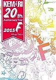 KEMURI 20th Anniversary Tour 2015『F』@Zepp Tokyo [Blu-ray]