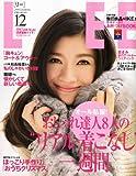 LEE (リー) 2010年 12月号 [雑誌]