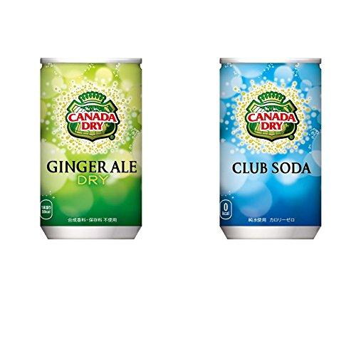 kombination-und-ginger-ale-160ml-dosen-whlen-sie-ihre-lieblings-coca-cola-produkte-insgesamt-zwei-fl
