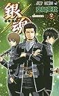 銀魂 第61巻 2015年11月04日発売