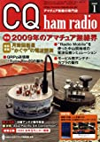 CQ ham radio (ハムラジオ) 2009年 01月号 [雑誌]