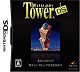 The Tower DS
