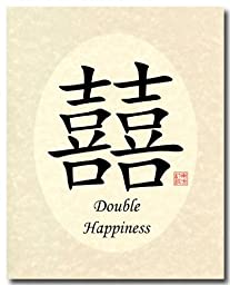 8x10 Double Happiness Calligraphy Print - Oval Antique Ivory