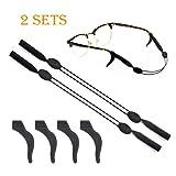2 Sets Glasses Straps Adjustable Waterproof Eyewear Lanyard Sports 4 Anti-Slip Hooks No Tail (Color: 2 Silicone Straps, Tamaño: Large)