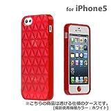 【正規代理店品】TUNEWEAR TUNEPRISM for iPhone5 レッド TUN-PH-000153
