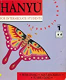 img - for Hanyu for Intermediate Students, Stage 1: Textbook book / textbook / text book